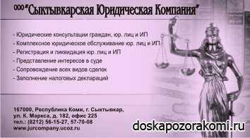 Реклама юридической фирмы образец